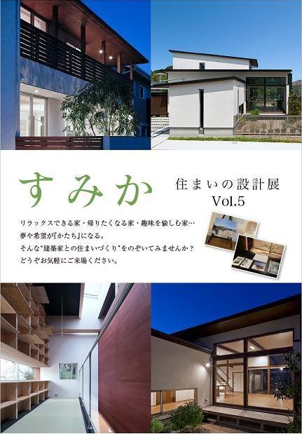vol.5_告知画像のみデータ