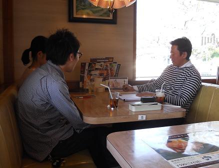 blog_Mr.Fukuda